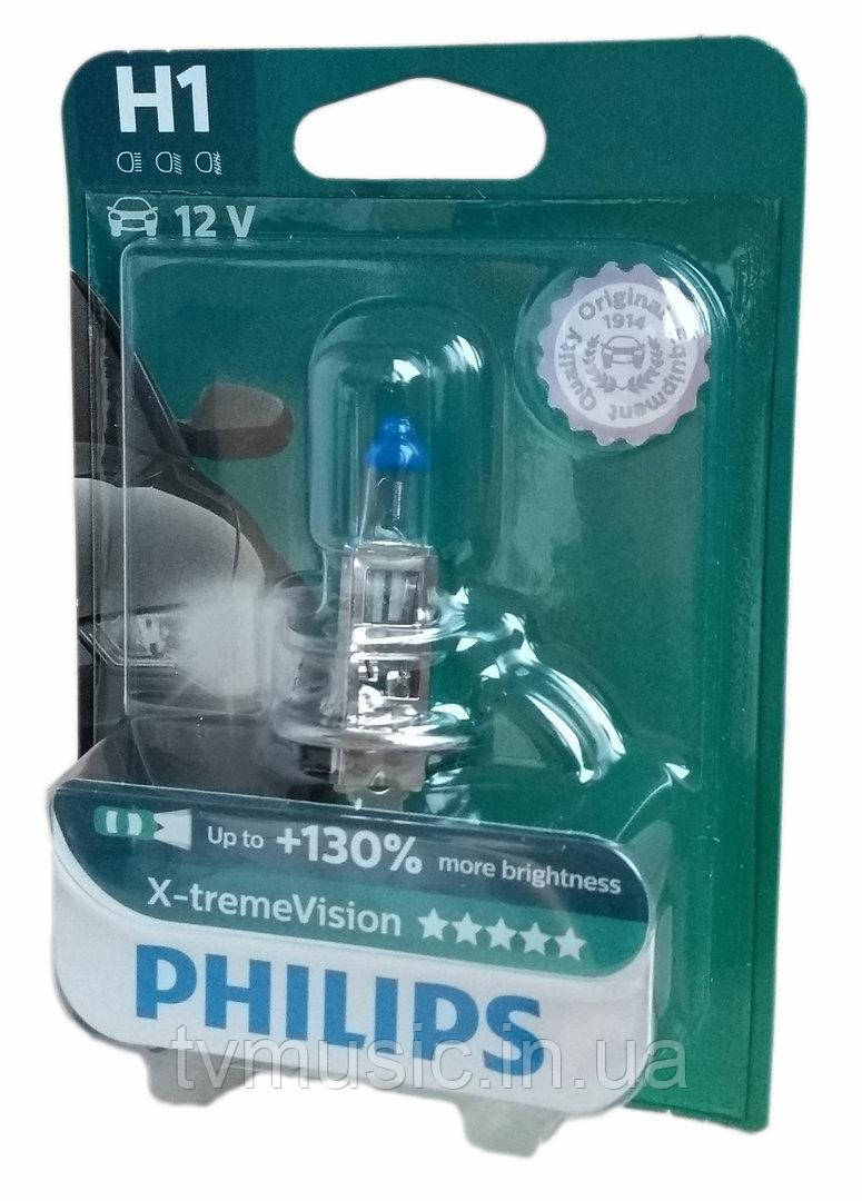 Автолампа Philips X-TremeVision H1 12V 55W (12258XV+B1)