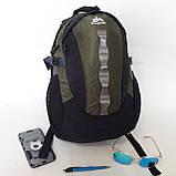 Городской рюкзак Onepolar 1278, фото 2