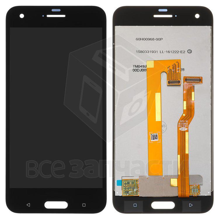 Дисплейный модуль для мобильного телефона HTC One A9s, черный Original