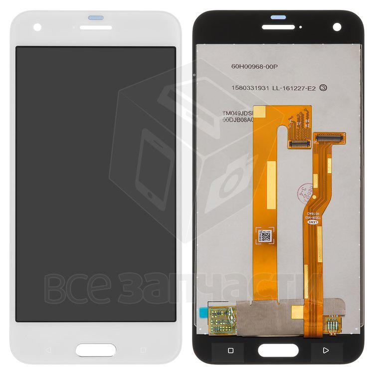 Дисплейный модуль для мобильного телефона HTC One A9s, белый Original