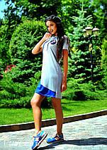Спортивное платье BMW, фото 3