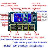 Генератор ШИМ сигналов трехканальный , фото 3