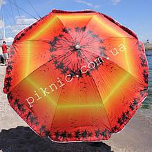 Пляжный зонт усиленный спицы Ромашка