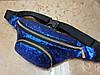 Женский сумка на пояс искусств кожа с блестками качество стильный сумка только ОПТ