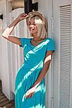 Женское платье в пол турецкая вискоза (6 цветов), фото 6