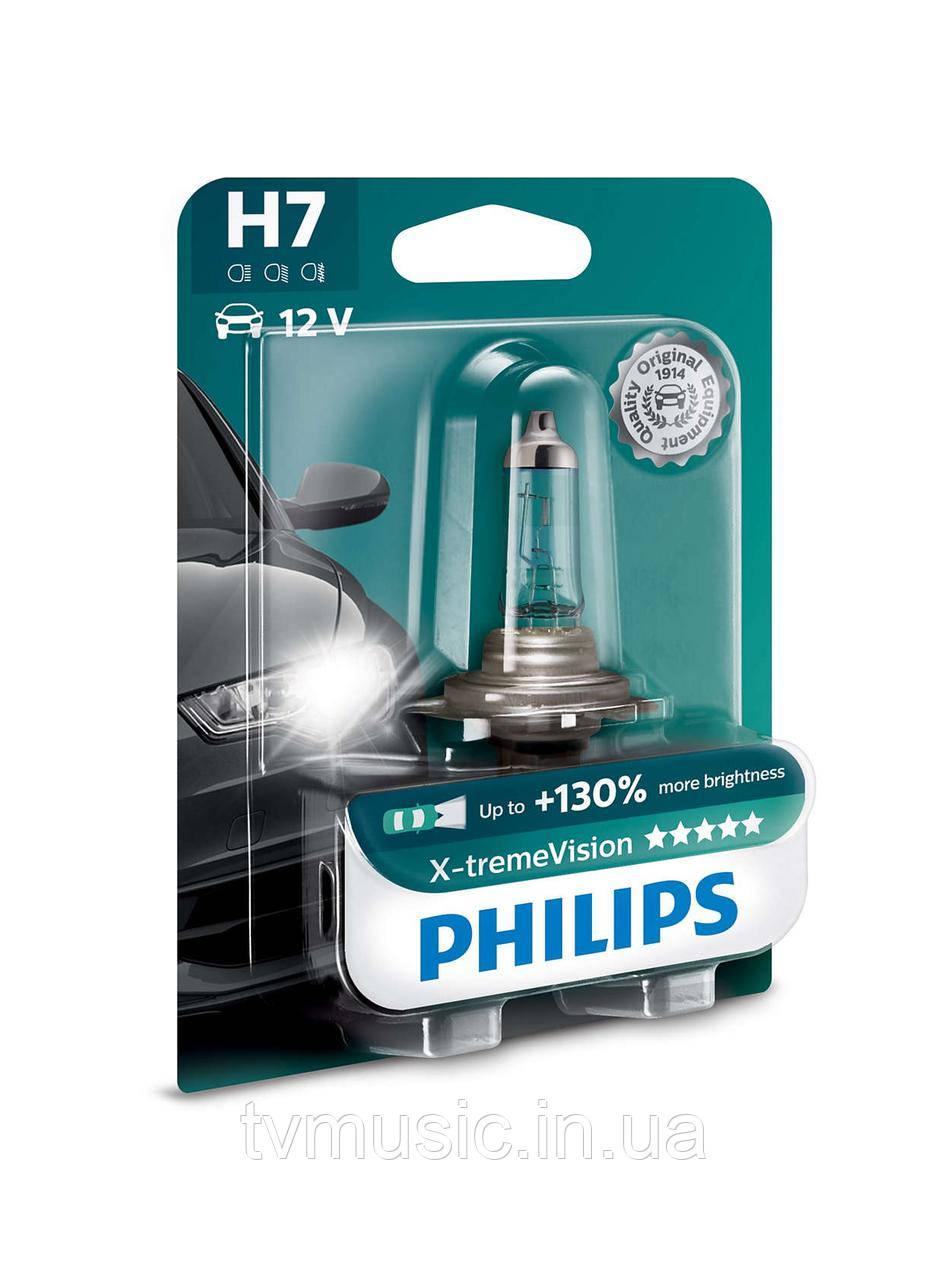 Автолампа Philips X-TremeVision H7 12V 55W (12972XV+B1)