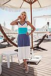 Женское трехцветное платье мелкой вязки (2 цвета), фото 8