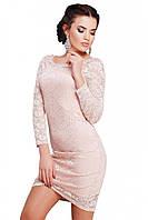 Нарядное гипюровое платье пудрового цвета