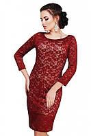 Нарядное гипюровое платье цвета марсала