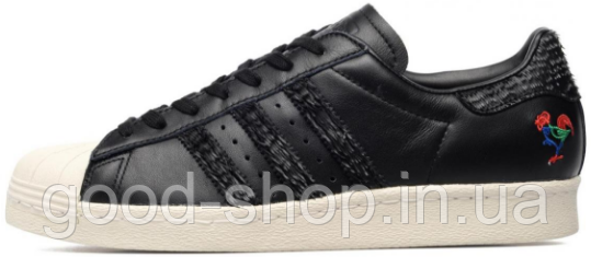 524e2b7e Женские кроссовки Adidas Originals Superstar CNY