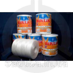 Нитка шпагат для тюкования Birlik Бирлик 400 бухта 5 кг