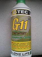 Антифриз концентрат E-Tec Зеленый 1,5кг -80 градусов