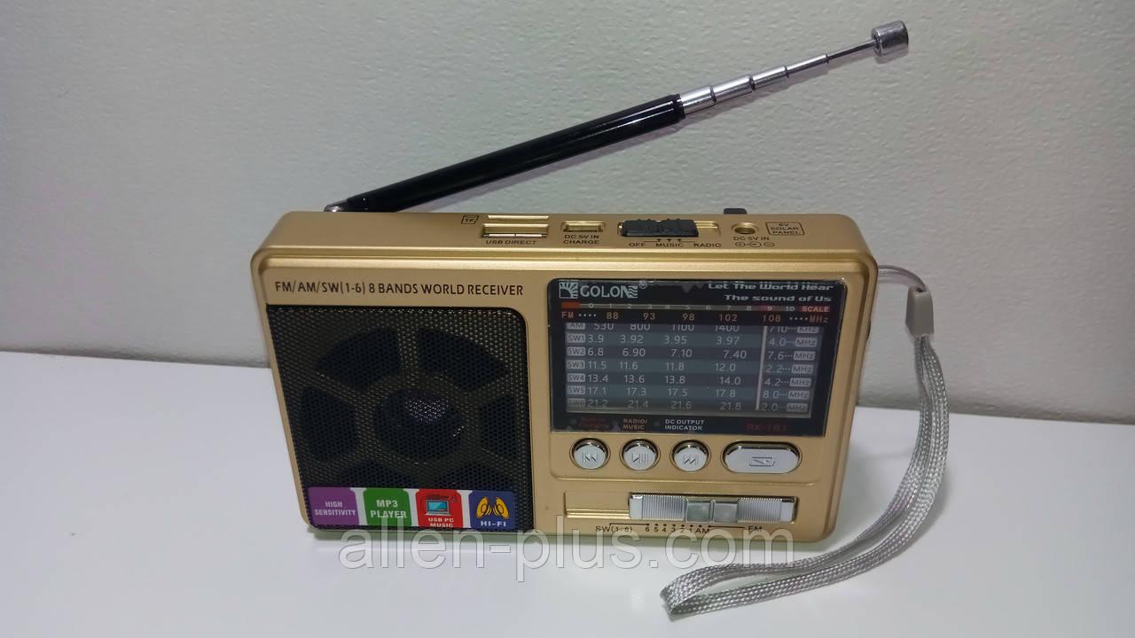 Радиоприемник многодиапазонный GOLON RX-181, FM/AM/SW(1-6), USB/microSD, mp3, аккумулятор Li-Ion 600mAh BL-5С