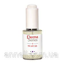 Лифтинговый гель-филлер для зоны вокруг глаз 50 мл Derma Series
