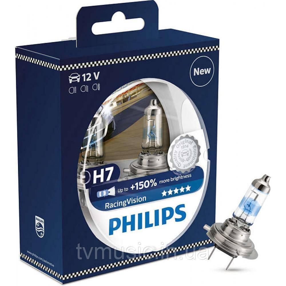 Автолампы Philips RacingVision H7 12V 55W (12972RVS2)