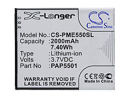 Аккумулятор для Prestigio PAP5501 2000 mAh