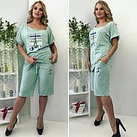 Женский костюм с бриджами Цвета Норма 49 НА