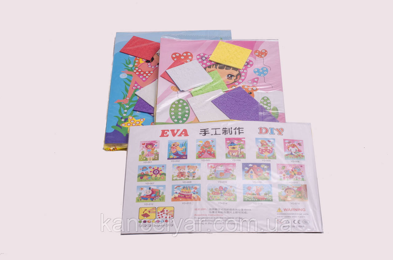 Мозаика EVA, в ассортименте