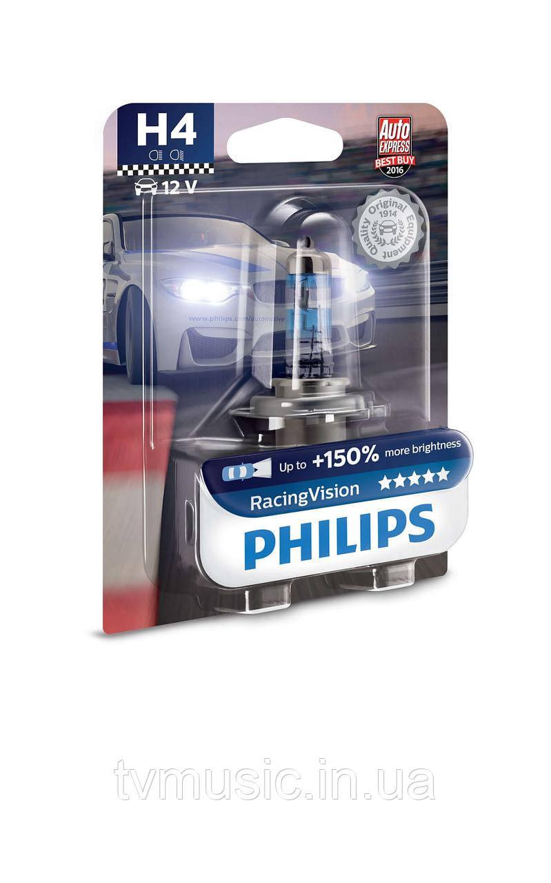 Автолампа Philips RacingVision H4 12V 60/55W (12342RVB1)