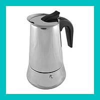 Гейзер кофеварка UNIQUE UN-1902(KPSS-6) нержавейка!Хит цена