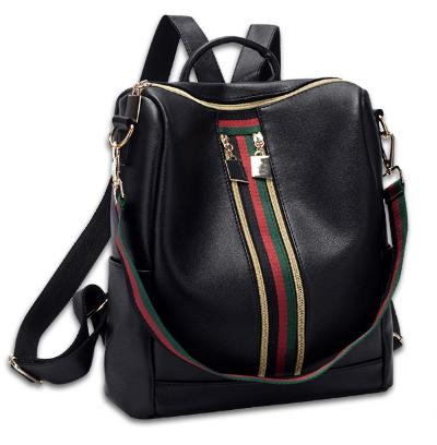Рюкзак-сумка Sujimima