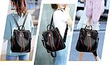 Рюкзак-сумка Sujimima, фото 3