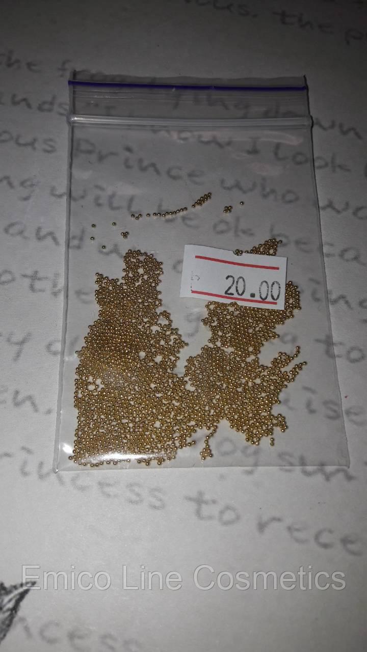 Бульонки металлические, золото, в зип-пакете