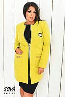 Кашемировое пальто - пиджак  Батал Цвета 035 АС