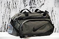 Сумка для спорта Nike Найк тканевая серо-оливковая (реплика)