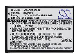 Аккумулятор для OPPO F29 1500 mAh