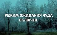 Продлены все скидки и акции в магазине бижутерии и украшений оптом R.R.R. Украина ещё на 45 дней!
