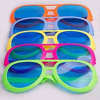 Очки карнавальные, 26.5х10.5 см, в ассортименте