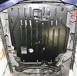 Защита картера двигателя и кпп Mitsubishi Eclipse IV 2005-  с установкой! Киев, фото 3