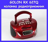 GOLON RX 627Q колонка радиоприемник!Хит цена