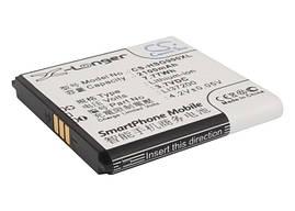 Аккумулятор для Hisense HS-EG900 2100 mAh