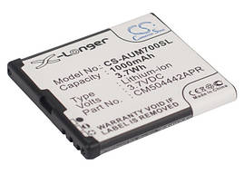 Аккумулятор для Amplicomms PowerTel M7000 1000 mAh