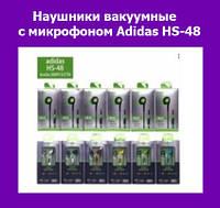 Наушники вакуумные с микрофоном Adidas HS-48!Хит цена