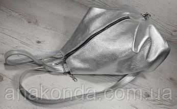 291-2 Натуральная кожа Городской рюкзак кожаный серебро рюкзак женский серебряный рюкзак с карабином антивор, фото 3