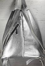 291-2 Натуральная кожа Городской рюкзак кожаный серебро рюкзак женский серебряный рюкзак с карабином антивор, фото 2
