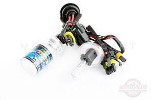Лампы ксеноновые (пара)   H3 (12V 50W DC AMP)   4300K