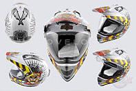 """Шлем кроссовый   (mod:MX433) (с визором, size:ХL, белый, JUSTICE)   """"LS-2"""""""