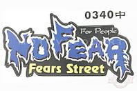 Наклейка   логотип   NO FEAR   (24х14см)   (#0340)