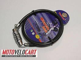 Велозамок кодовый 417 8mm-650mm