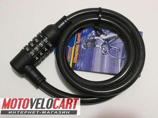 """Велозамок кодовый 535 12mm-1500mm """"MD"""""""
