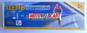 """Цепь велосипедная """"Прибалтика"""" 112 звеньев (под оригинал) (#КМ)"""