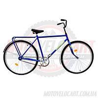 Велосипед Украина мужская рама