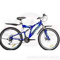 Велосипед OSKAR 26SY01SH СИНИЙ