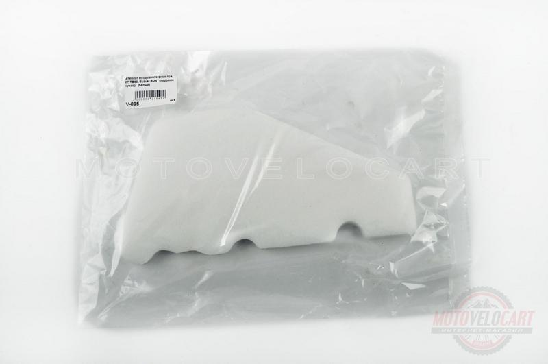 Элемент воздушного фильтра   2T TB50, Suzuki RUN   (поролон сухой)   (белый)