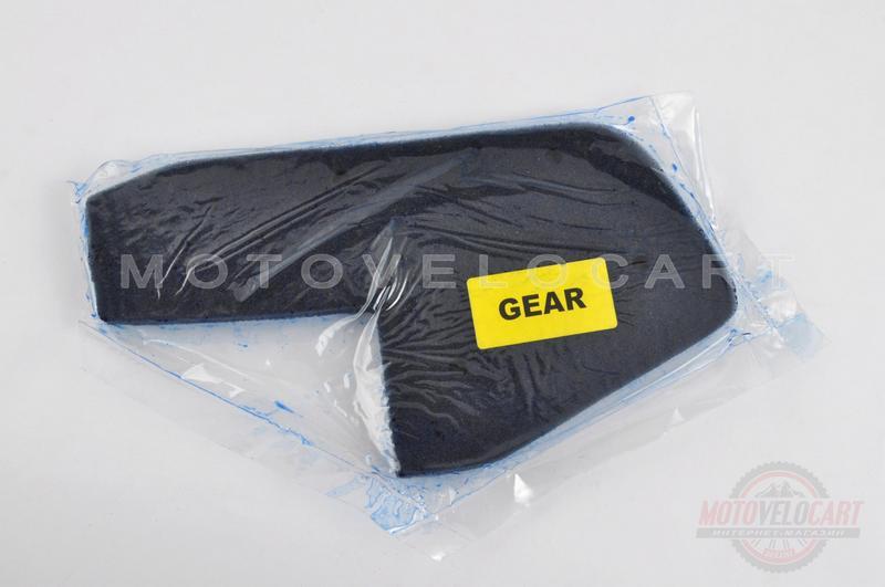 Элемент воздушного фильтра   Yamaha GEAR   (поролон с пропиткой)   (черный)
