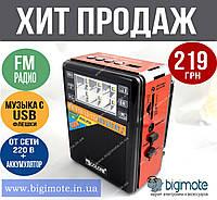 Rx-198. Качественный и компактный FM приемник с мощным фонарем,встроенным аккумулятором и поддержкой USB